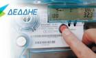 smart_meters_new_2